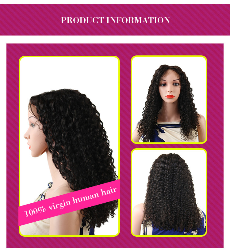 Deep Curly Lace Front Wig For Fayuan